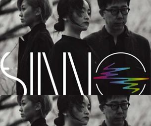 [SINNOI] 트리오밴드  전통을 뛰어넘은 음악 유영